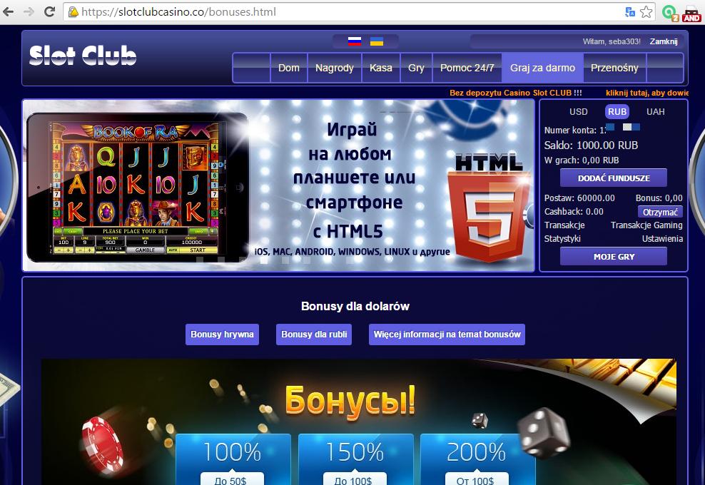 screenshot2oqo.png