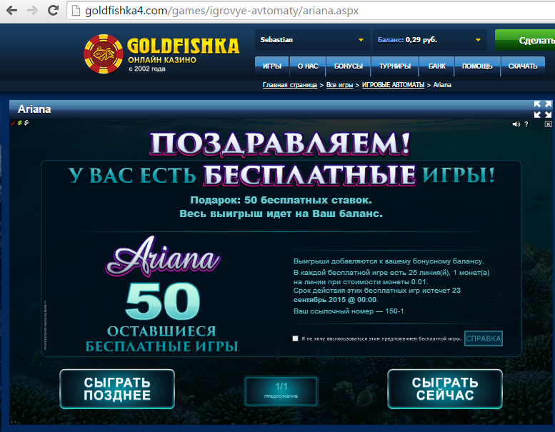 goldfishka com